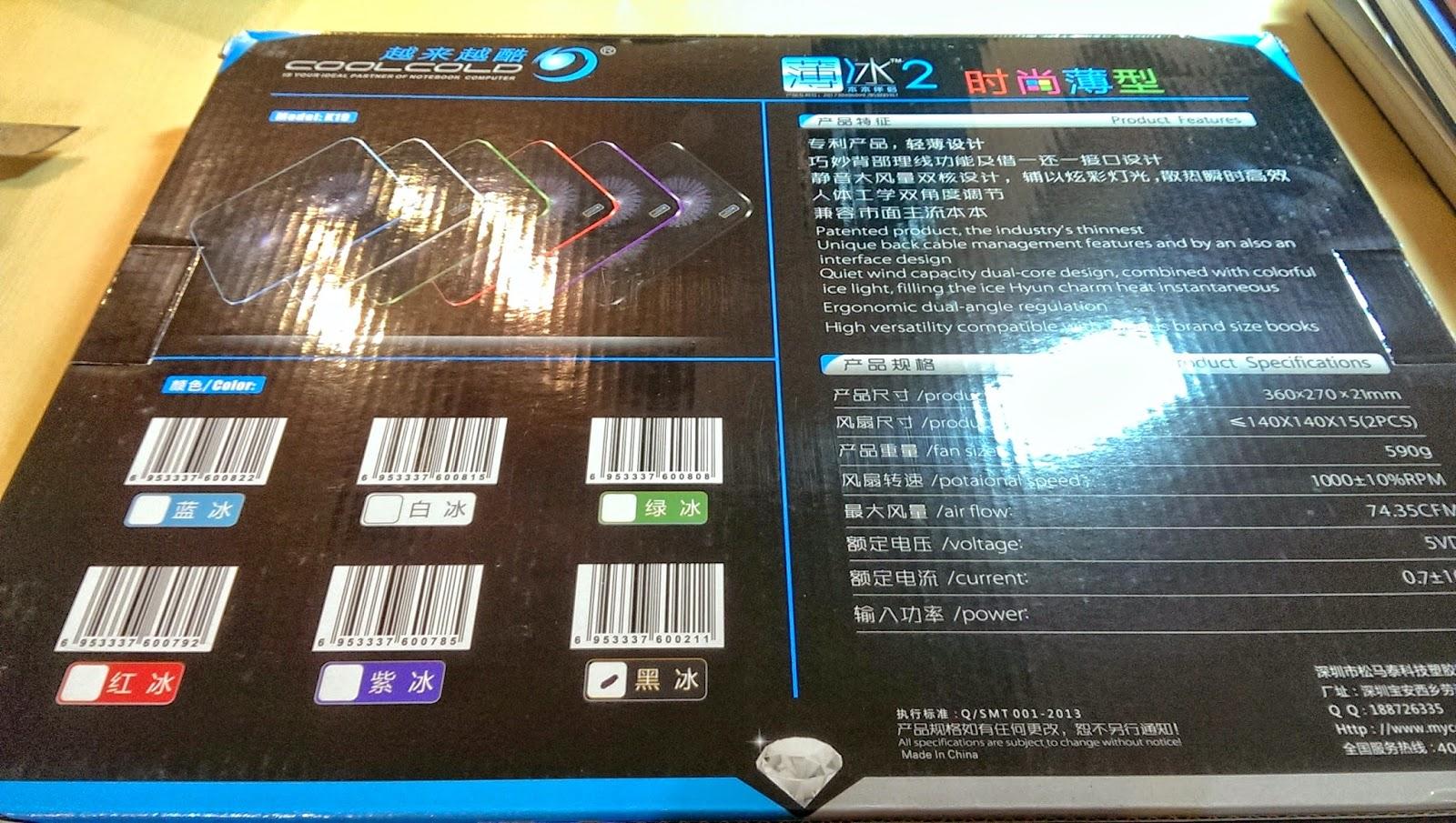 2015 02 21%2B19.39.40 - [開箱] 超薄大尺寸的筆電散熱墊,除了降低溫度、還能讓坐姿更加端正!
