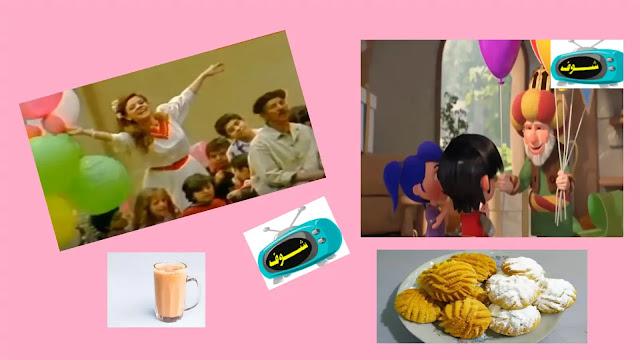 اغاني العيد,العيد,اغنية اهلا بالعيد,اغاني العيد 2021,اغانى العيد,اغنية العيد,أغاني,اجمل اغاني العيد,اهلا بالعيد,تهنئة العيد,اغانى العيد mp3,براء العويد,اغاني جديدة,اغانى العيد القديمة,يا ليلة العيد,اغنية العيد 2020,اغنية ليلة العيد,اغنية العيد فرحة,فرحة العيد,اغاني يمنية,حالات العيد,اغنية مرحب بالعيد,اهلا بالعيد صفاء ابو السعود,ماريا اغنية العيد ـ العولقي,اغنية اهلا بالعيد صفاء ابو السعود,مرحب بالعيد,اغنية جميلة للعيد,اغنية اهلا بالعيد كاملة,اغاني عيدية,اغنية اهلا بالعيد الاصلية