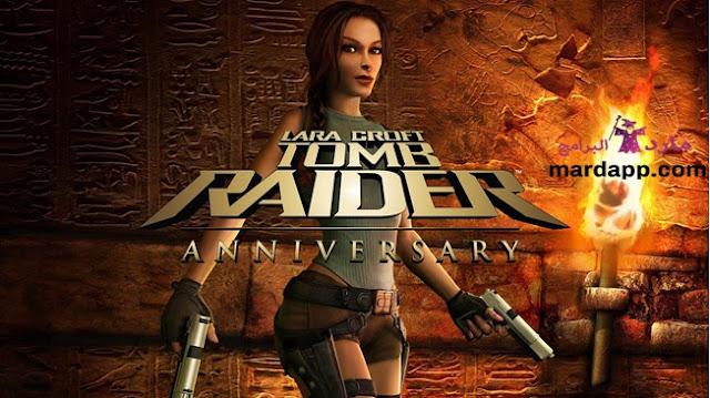 تحميل لعبة تومب رايدر tomb raider anniversary للكمبيوتر من ميديا فاير