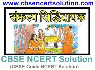 www.cbsencertsolution.com - graphics