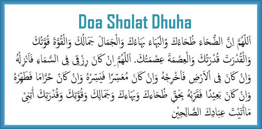 Tata Cara Sholat Dhuha Lengkap, Niat Bacaan dan Doa Sholat ...