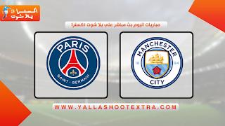 مباراة مانشستر سيتي ضد باريس سان جيرمان 04-05-2021 في دوري أبطال أوروبا