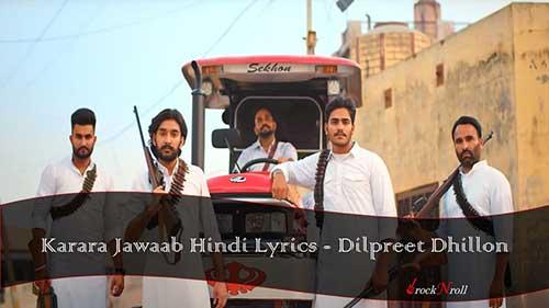 Karara-Jawaab-Hindi-Lyrics-Dilpreet-Dhillon