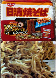 Nissin Yakisoba with Mayonnaise