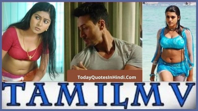 TamilMV-New-link-2021