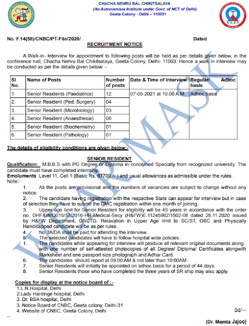 CNBC Senior Residents Recruitment 2021 offline application form