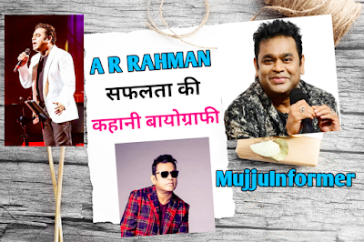 AR RAHMAN SAFALTA KI KAHANI IN हिंदी कहानी - ए र रहमान की सफलता की हिंदी कहानी