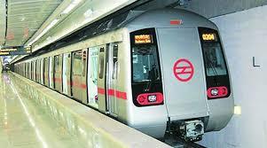 Metro Rail Corporation Ltd