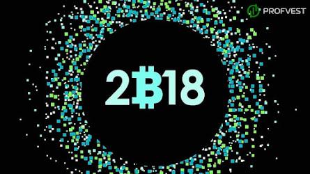 Хит-парад несбыточных прогнозов Биткоина за 2018 год