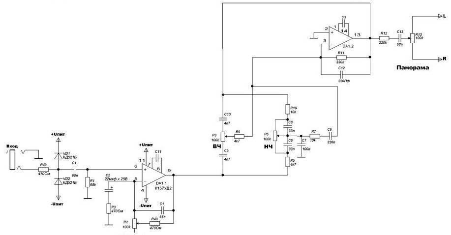 3 channels mini audio mixer circuit
