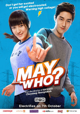 eko juli blog: Nonton Movie May Who Subtitle Indonesia 2015
