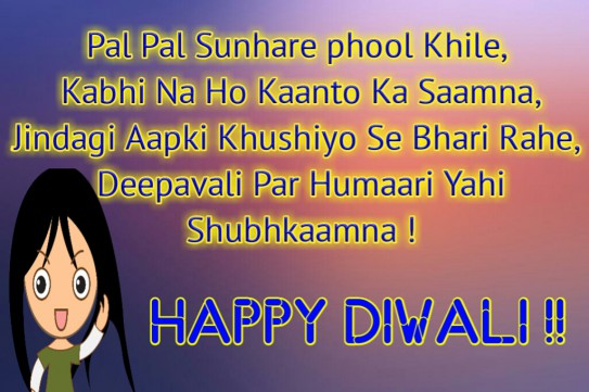 happy diwali 2018 wishes, happy diwali wishes 2018