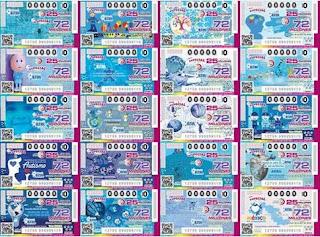 loteria-nacional-para-la-asistencia-publica-sorteo-especial-205