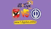 نتيجة مباراة الأهلي والترسانة اليوم بتاريخ 30-09-2020 في كأس مصر