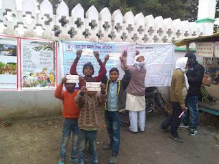 Varanasi  सभी को समान शिक्षा के पक्ष में जनसंवाद एवं पोस्टर प्रदर्शनी आयोजित