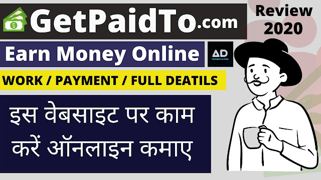 Earn Money Online from GetPaidTo.com/work from home How to work payment & more Review 2020
