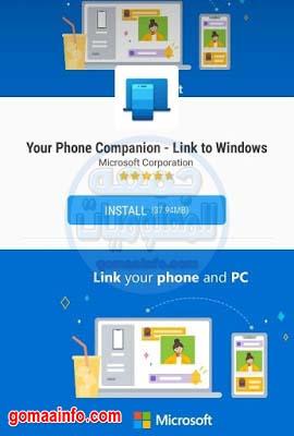 رسميا | تسمح مايكروسوفت الآن لتطبيقات هاتفك الاندرويد بالعمل على شاشة الكمبيوتر بهذه الخطوة البسيطة