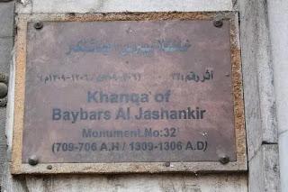 khanqah of Baybars Al jashinkir