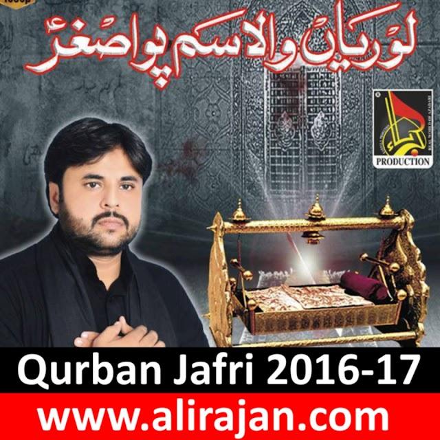 QURBAN JAFRI ~ NOHAY 2016-17