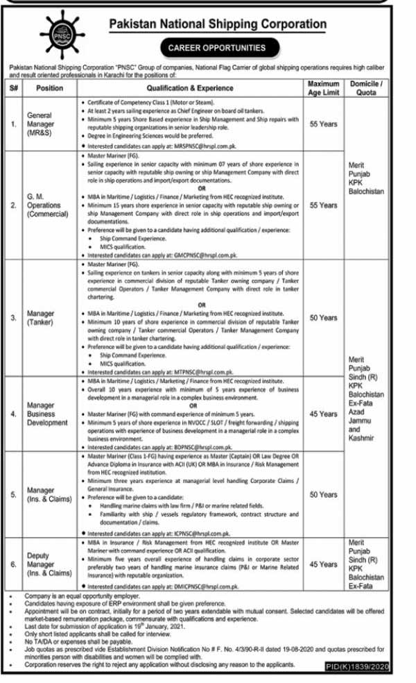 PNSC Jobs in Pakistan 2021, Pakistan National Shipping Corporation Jobs Advertisement