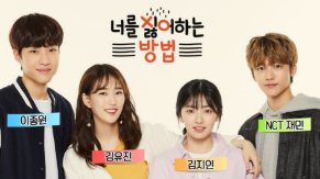 Sinopsis K-drama Method to Hate You