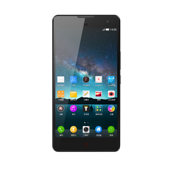 ZTE Nubia Z7 Max Dual SIM Smartphone