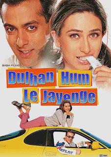 salman khan ka film