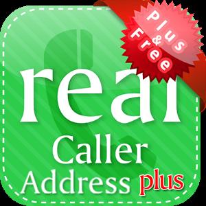 real caller العربية تحميل