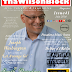 ThaWilsonBlock Magazine Issue41