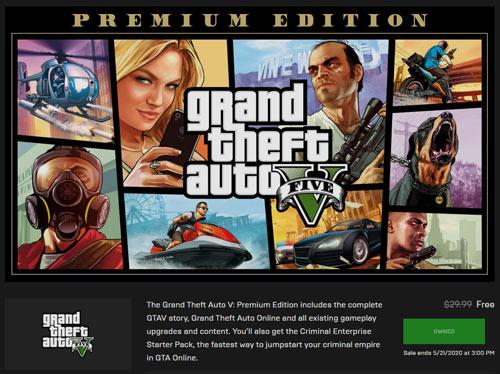 تنزيل لعبة GTA V