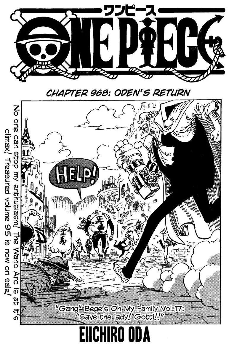 One Piece Manga Chapter 968 - Image 001