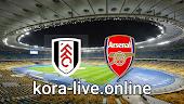 مباراة آرسنال وفولهام بث مباشر بتاريخ 18-04-2021 الدوري الانجليزي