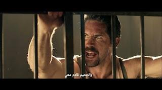 فيلم حرب كرموز بطولة أمير كرارة وغادة عبد الرازق يحقق ايرادات مليون جنية امس