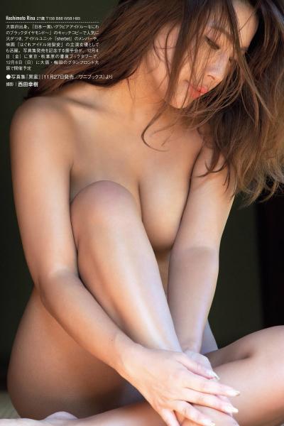 Rina Hashimoto 橋本梨菜, FRIDAY 2020.11.27 (フライデー 2020年11月27日号)