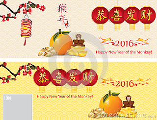 Chinese New Year banners for Facebook