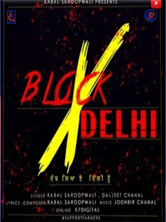 Kabal Saroopwali & Daljeet Chahal New Song by Block Delhi Lyrical High Quality Tracks - DjPunjabNeW