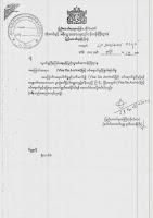 Visado en el aeropuerto para Myanmar