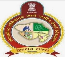 Surveyor Vacancies in SCNDLR (Commissioner and Director of Land Records Gujarat)