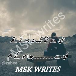 Very Sad Poetry Pics