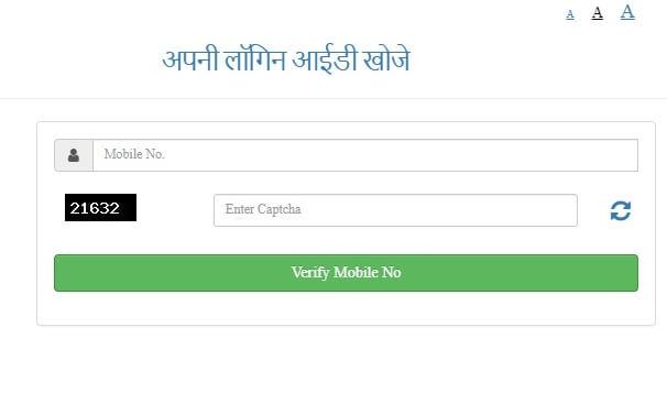 find your login id mksy scheme