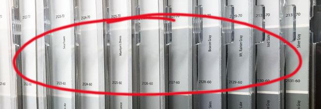 light gray paint samples