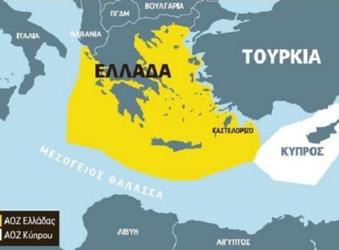 Ελλάδα-Λιβύη-Αίγυπτος-Κύπρος: Θα οριοθετήσει η Ελλάδα τις ΑΟΖ της ή θα την προλάβει η Τουρκία και…χαιρέτα μου τον πλάτανο;