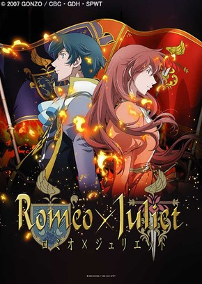Romeo X Juliet (2007) ταινιες online seires oipeirates greek subs