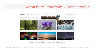 تأهيل موقعك الالكتروني للقبول في جوجل ادسنس