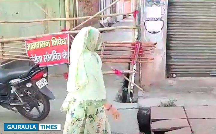 gajraula-lakshminagar-update