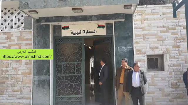حكومة حفتر تفتتح سفارتها في سوريا