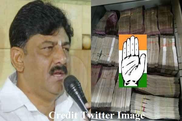 सनसनीखेज खबर, IT ने कांग्रेसी नेता डीके शिवकुमार के ठिकानों से जब्त किये 10 करोड़ रुपये