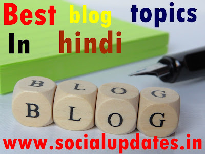 social updates , best blogs topics , how to finds best topics for blogs, topics in hindi ,