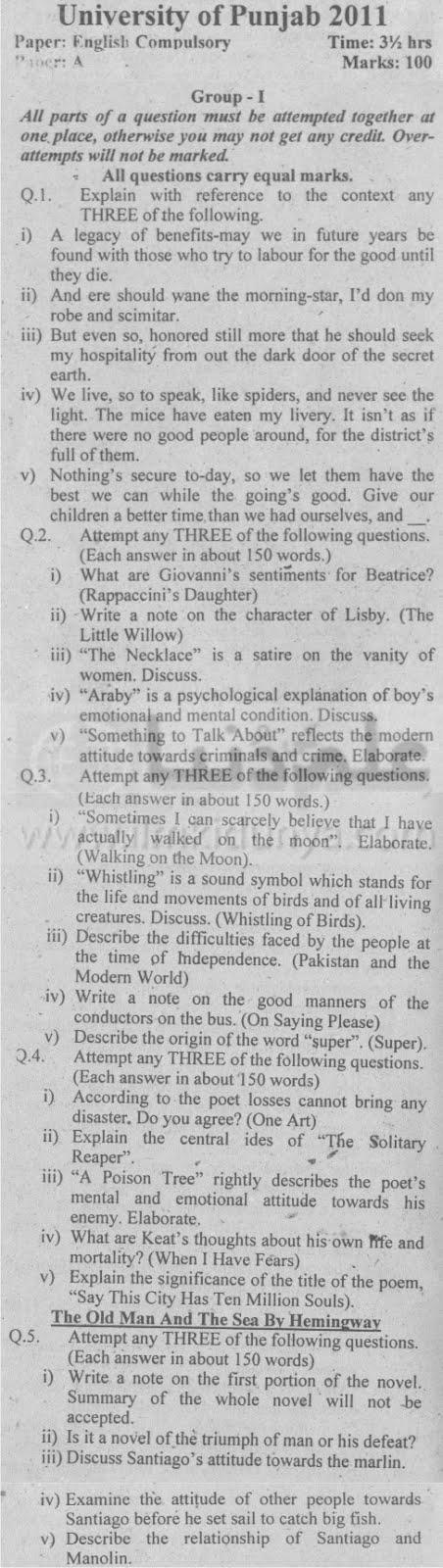 Punjab University English Past Papers 2011