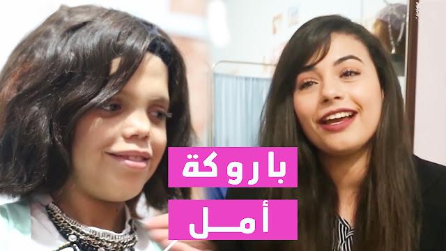 بالفيديو: شابة من غزة تقص شعرها لتمنحه لطفلة مصابة بالسرطان .. فرحة الطفلة لا توصف!